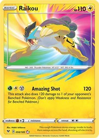 Raikou, Pokemon, SWSH04: Vivid Voltage
