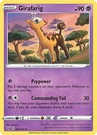 Girafarig, Pokemon, SWSH04: Vivid Voltage