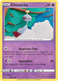 Chimecho, Pokemon, SWSH04: Vivid Voltage