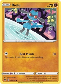 Riolu, Pokemon, SWSH04: Vivid Voltage