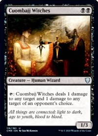 Cuombajj Witches, Magic: The Gathering, Commander Legends