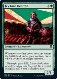 Ivy Lane Denizen, Magic: The Gathering, Commander Legends