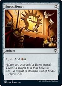 Boros Signet, Magic: The Gathering, Commander Legends