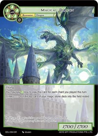 Force of Will 1x  The Epic of the Dragon Lord Booster Box New Sealed Product