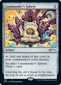 Commander's Sphere, Magic: The Gathering, Secret Lair Drop Series