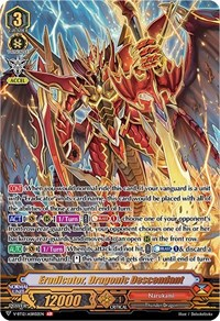 Eradicator, Dragonic Descendant (ASR), Cardfight Vanguard, Divine Lightning Radiance