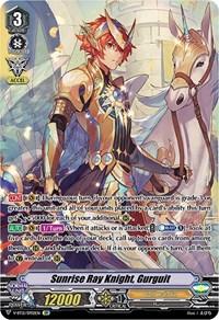 Sunrise Ray Knight, Gurguit (SP), Cardfight Vanguard, Divine Lightning Radiance