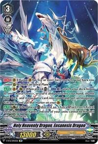 Holy Heavenly Dragon, Eosanesis Dragon (SP), Cardfight Vanguard, Divine Lightning Radiance