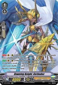 Dawning Knight, Gorboduc (SP), Cardfight Vanguard, Divine Lightning Radiance