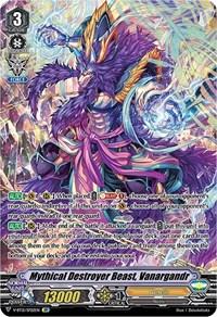Mythical Destroyer Beast, Vanargandr (SP), Cardfight Vanguard, Divine Lightning Radiance