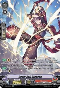 Chain-bolt Dragoon (SP), Cardfight Vanguard, Divine Lightning Radiance