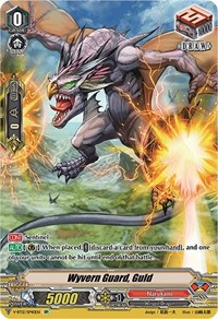 Wyvern Guard, Guld (SP), Cardfight Vanguard, Divine Lightning Radiance