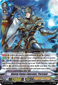 Bluish Flame Liberator, Percival, Cardfight Vanguard, Divine Lightning Radiance