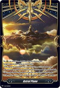 Astral Plane, Cardfight Vanguard, Divine Lightning Radiance
