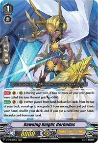 Dawning Knight, Gorboduc, Cardfight Vanguard, Divine Lightning Radiance