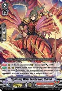 Lightning Whip Eradicator, Suheil, Cardfight Vanguard, Divine Lightning Radiance