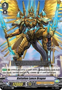 Battalion Lance Dragon, Cardfight Vanguard, Divine Lightning Radiance