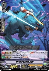 Mythic Beast, Hati, Cardfight Vanguard, Divine Lightning Radiance