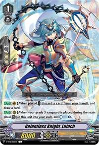 Relentless Knight, Lulach, Cardfight Vanguard, Divine Lightning Radiance