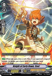 Knight of Early Dawn, Coel, Cardfight Vanguard, Divine Lightning Radiance