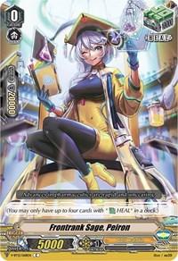 Frontrank Sage, Peiron, Cardfight Vanguard, Divine Lightning Radiance