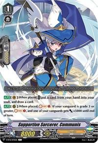 Supportive Sorcerer, Communis, Cardfight Vanguard, Divine Lightning Radiance