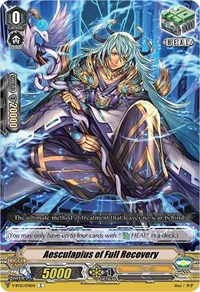 Aesculapius of Full Recovery, Cardfight Vanguard, Divine Lightning Radiance