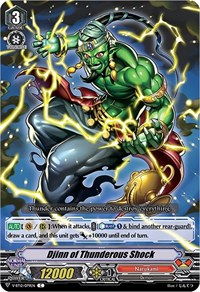 Djinn of Thunderous Shock, Cardfight Vanguard, Divine Lightning Radiance