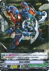 Area Stiller, Cardfight Vanguard, V Promo Cards
