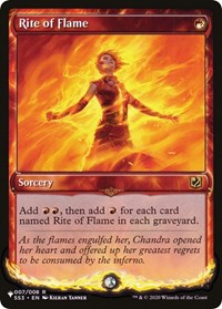 Rite of Flame, Magic: The Gathering, The List