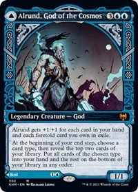 Alrund, God of the Cosmos (Showcase), Magic: The Gathering, Kaldheim