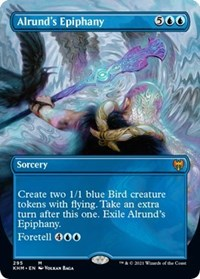 Alrund's Epiphany (Borderless), Magic: The Gathering, Kaldheim