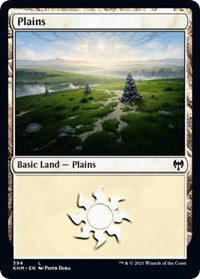 Plains, Magic: The Gathering, Kaldheim