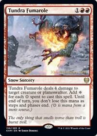 Tundra Fumarole, Magic: The Gathering, Prerelease Cards