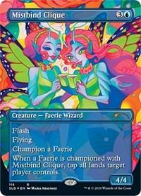 Mistbind Clique, Magic: The Gathering, Secret Lair Drop Series