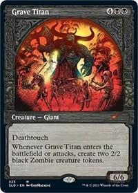 Grave Titan, Magic: The Gathering, Secret Lair Drop Series
