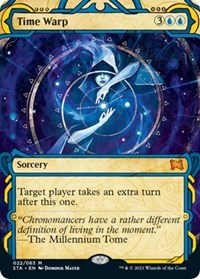 Time Warp, Magic: The Gathering, Strixhaven: Mystical Archives