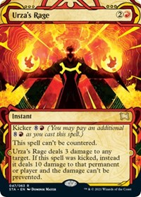 Urza's Rage, Magic: The Gathering, Strixhaven: Mystical Archives