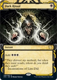 Dark Ritual, Magic: The Gathering, Strixhaven: Mystical Archives