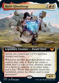 Hofri Ghostforge (Extended Art), Magic: The Gathering, Strixhaven: School of Mages