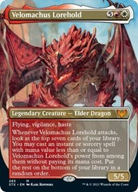 Velomachus Lorehold (Borderless), Magic: The Gathering, Strixhaven: School of Mages