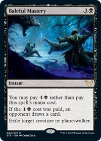 Baleful Mastery, Magic: The Gathering, Strixhaven: School of Mages