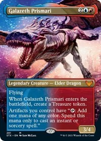 Galazeth Prismari (Borderless), Magic: The Gathering, Strixhaven: School of Mages