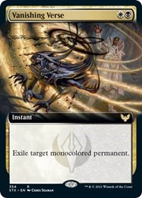 Vanishing Verse (Extended Art), Magic: The Gathering, Strixhaven: School of Mages