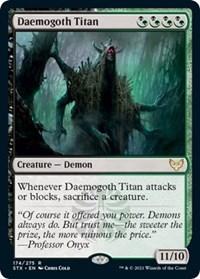Daemogoth Titan, Magic: The Gathering, Strixhaven: School of Mages