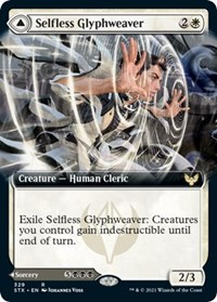 Selfless Glyphweaver (Extended Art), Magic: The Gathering, Strixhaven: School of Mages
