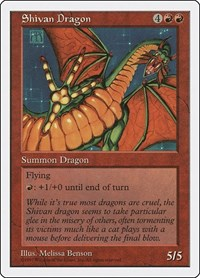 Shivan Dragon, Magic: The Gathering, Fifth Edition