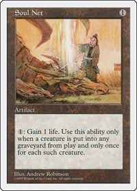 Soul Net, Magic: The Gathering, Fifth Edition