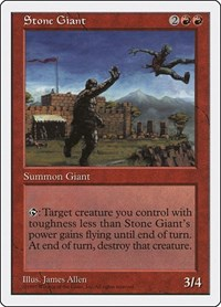 Stone Giant, Magic: The Gathering, Fifth Edition