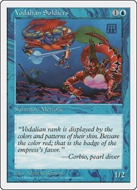 Vodalian Soldiers, Magic: The Gathering, Fifth Edition
